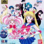 Jogo Sailor Moon para Playdia.