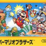 Super Mario Bros. para o Famicom.